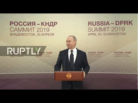 LIVE Putin holds press conference following first meeting with Kim. 25.04.2019