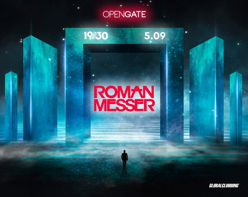 ROMAN MESSER НА OPEN GATE 5.09