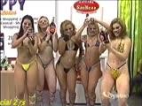 Brazilian Cheeks Looking For Marriage