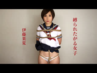 Ito kana (satonaka nana) [1126] [, японское порно, new japan porno, uncensored, school, bondage, creampie]