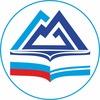 Минобрнауки Республики Алтай