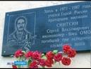 Школа №3 Переславля-Залесского носит имя Героя России Сергея Сниткина