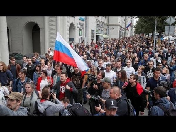 Митинг за честные выборы в Мосгордуму 20 июля проспект Сахарова