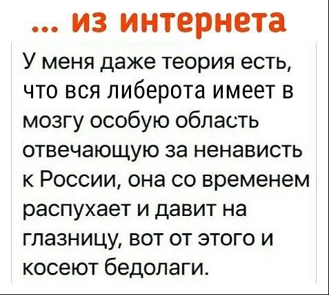 https://pp.userapi.com/c853524/v853524282/67a55/ru-kmq4TWI0.jpg