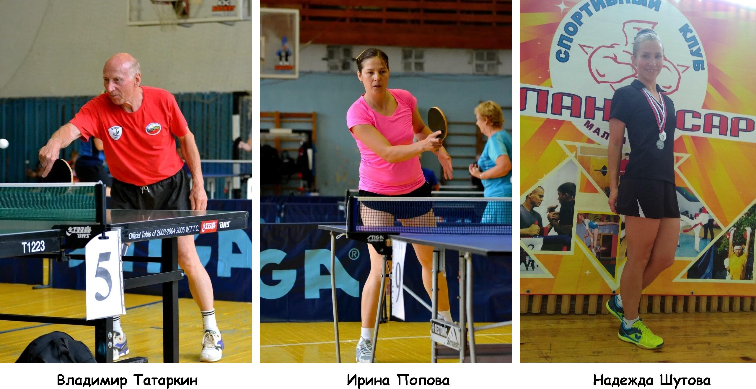 настольный теннис, чайковский район, 2019 год