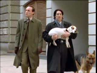 «Комиссар Рекс. Смертельная доза» (1996), реж. Бодо Фюрнайзен