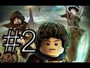 PS3LEGO The Lord of the Rings. Прохождение 2 «Чёрный всадник»