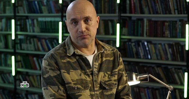 Прилепин выступил против «нового дворянства» Киркорова и Бузовой