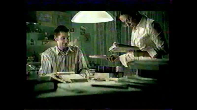 Реклама (ТВЦ, 30.12.2005) Calgonit, Tefal, Dove, Тар-Тар, Олимп, Одестон, Vanish, Пензитал, Medoff, Спазган, ПроПроТен-100, Рето