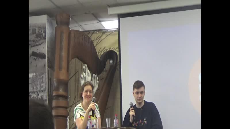 Встреча с участниками творческой группы в Московском Доме Книги(1часть)(МДК,31.3.19)