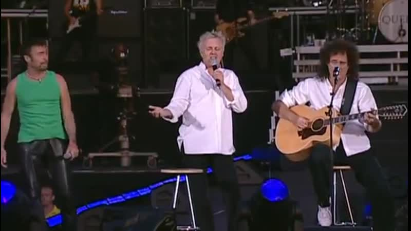 Queen Paul Rodgers - Imagine[Live in Hyde Park]