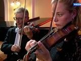 Большой симфонический оркестр им. П.И. Чайковского.