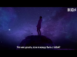 Lee hi – no one (feat. b.i of ikon) mv [рус. суб.]