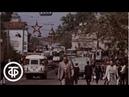 Томский лад 1986