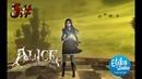 Alice Madness Returns Прохождение 5 (полная локализация)