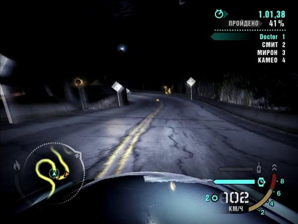 NFS Carbon - Mercedes-Benz SL65 AMG (Серийная) - Проклятие туриста (Спринт)