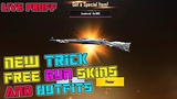PUBG MOBILE NEW TRICKGLITCH 19,APIRL GET FREE GUN SKINS AND OUTFITS PUBG NEWTRICK LIVE PROFF