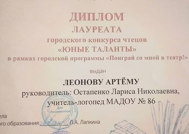 Darya_yl video
