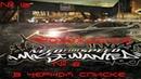 Стрим, по прохождению Need for Speed Most Wanted ► 12 Гонка с 6 номером в черном списке