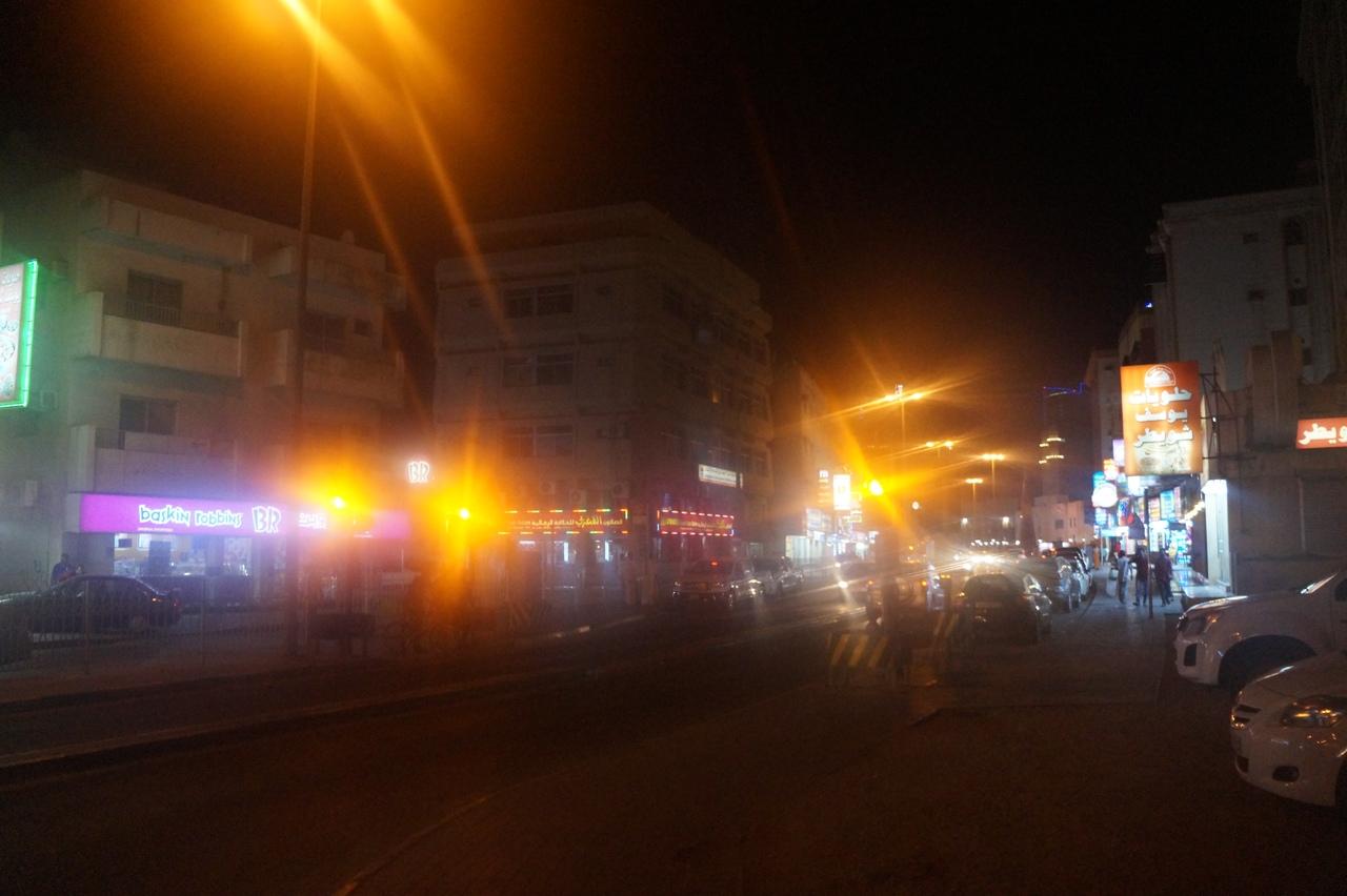 Манама бахрейн где это