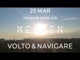 25 МАЯ | Первый Open-Air HEAVEN | VOLTO & NAVIGARE | V I Z I O N