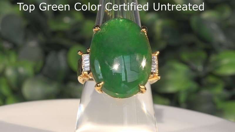 Absolutely Huge 13.36 ct GC Certified Burmese Jade and Diamond Cocktail Ring Solid 14k Yellow Gold