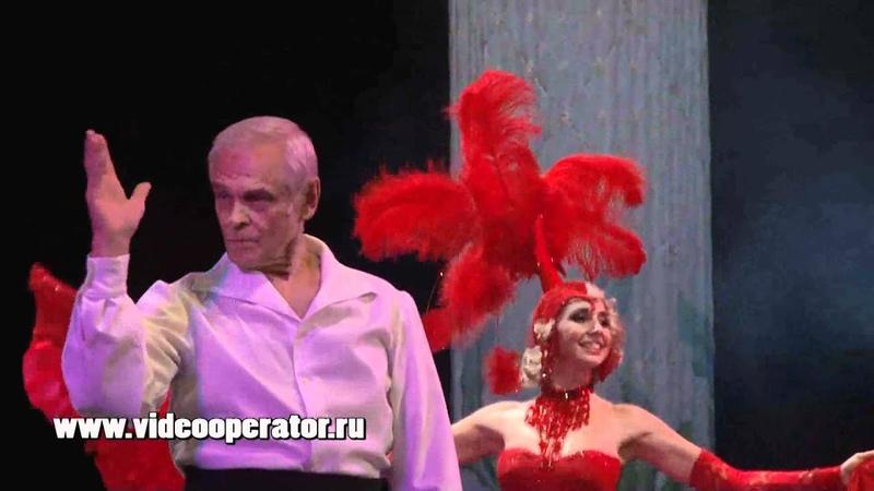 Карамболина Герард Васильев Оперетта land 2010
