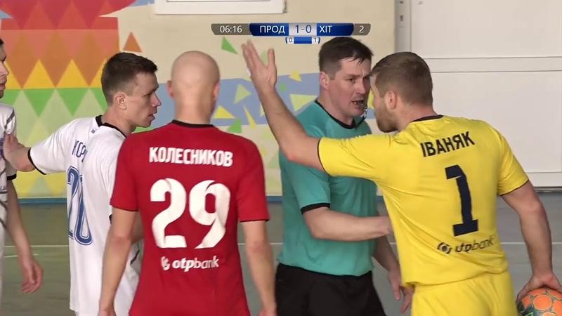 Highlights | Продексім 3:1 ХІТ | Екстра-ліга 2018/2019. Другий етап. 3-й тур