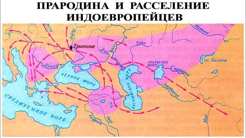 Индоевропейские языки (рассказывает Илья Якубович)