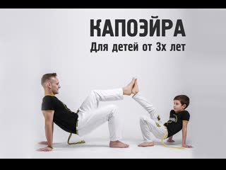 One day of kids training in Moscow