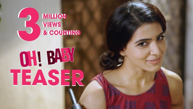 Oh Baby Teaser | Samantha Akkineni, Naga Shaurya | Nandini Reddy | Suresh Productions