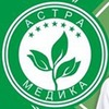 Клиника Астра - Медика