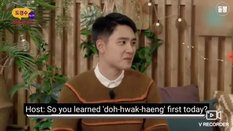 Kyungsoo is such an old man