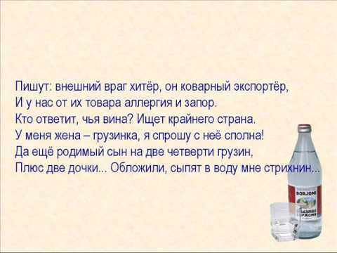 Тимур Шаов, Боржом и дружба народов