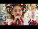 Яна Липчук - ВІНОЧОК (Прем'єра пісні! Новинка 2019)