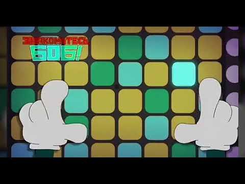 Levels (Bob Remix) - Avicii