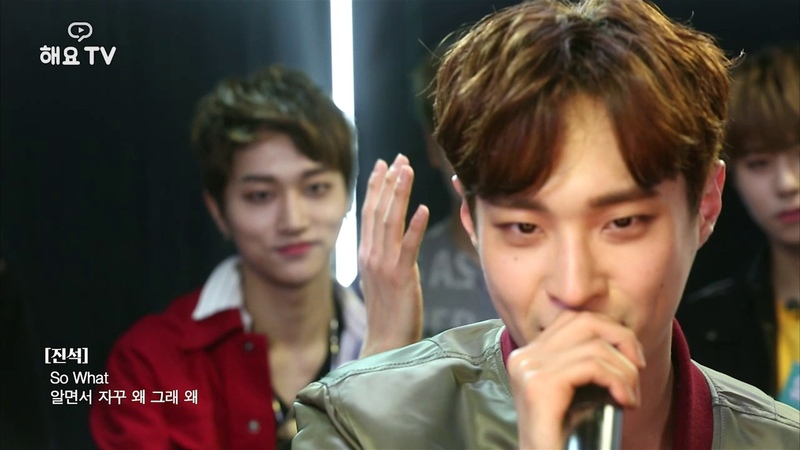 [소년24 유닛블랙 - BOYS24 UNITBLACK] 최초, 단독,공개! 초초밀착캠! 뺏겠어(Steal Your Heart) - 눈,코,입 46972