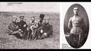 герои Ингушетии под старую песню времен гражданской войны Лоам бийса баьде