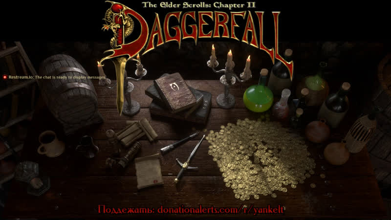TES 2: Daggerfall. Лорное прохождение 5