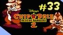 Chip 'n Dale Rescue Rangers 2 walkthrough gameplay nes Денди