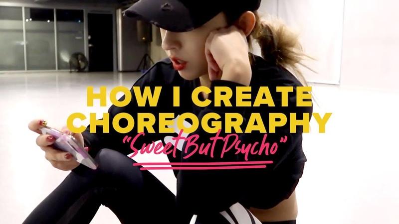 [ENG] HOW TO MAKE CHOREOGRAPHY! 안무는 어떻게 짜나요 미나명의 안무짜기💃🏻