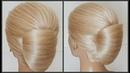 Легкая идеальная прическа.Как убрать торчащие волосы!Easy perfect to gently make hair
