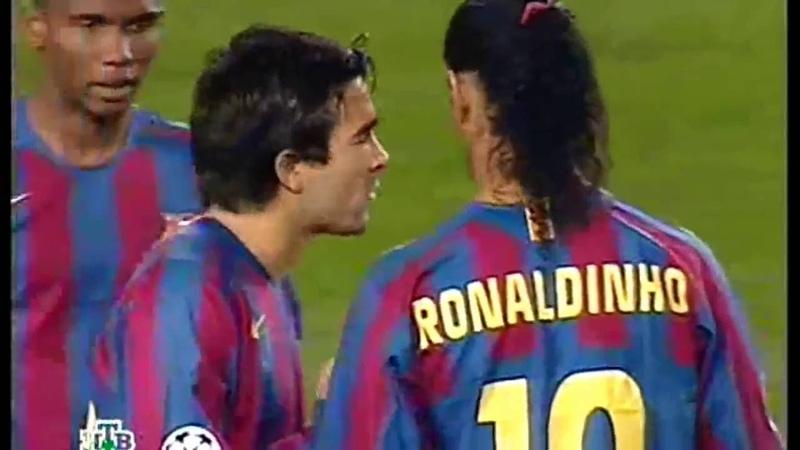 Ronaldinho vs Chelsea 2005 2006 UCL Alway