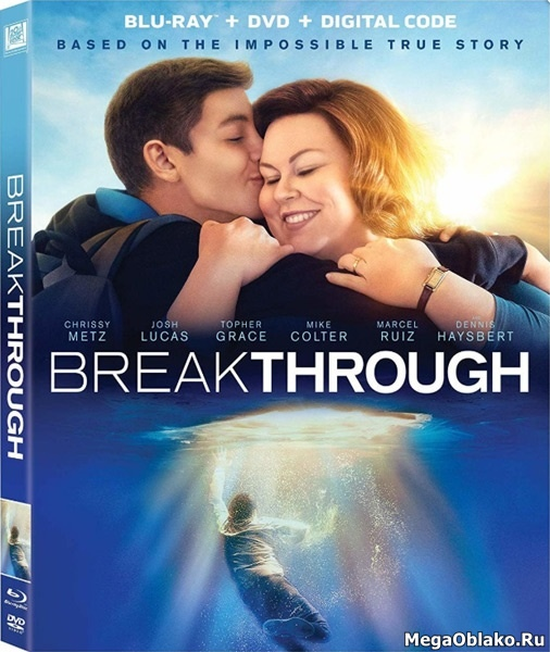 Прорыв / Breakthrough (2019/BDRip/HDRip)