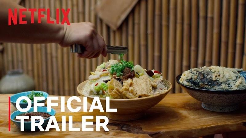 Street Food   Official Trailer   Netflix