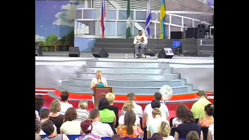 6. Летний Пост-2010. 22.07.10. Сандей Аделаджа. Служение Богу вне и внутри церкви