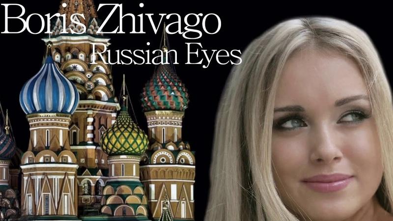 Boris Zhivago - Russian Eyes / Extended Version ( İtalo Disco )