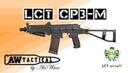 Страйкбольный автомат LCT СР3-М LCT-AEG-SR3M