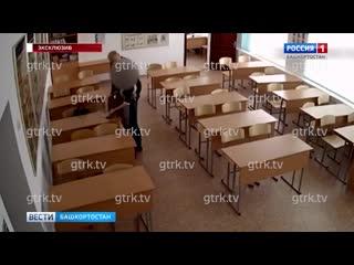 Интимную встречу учителя со школьницеи в Башкирии зафиксировала видеокамера