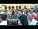 🇺🇦 Встреча с одесситами < Саакашвили>
